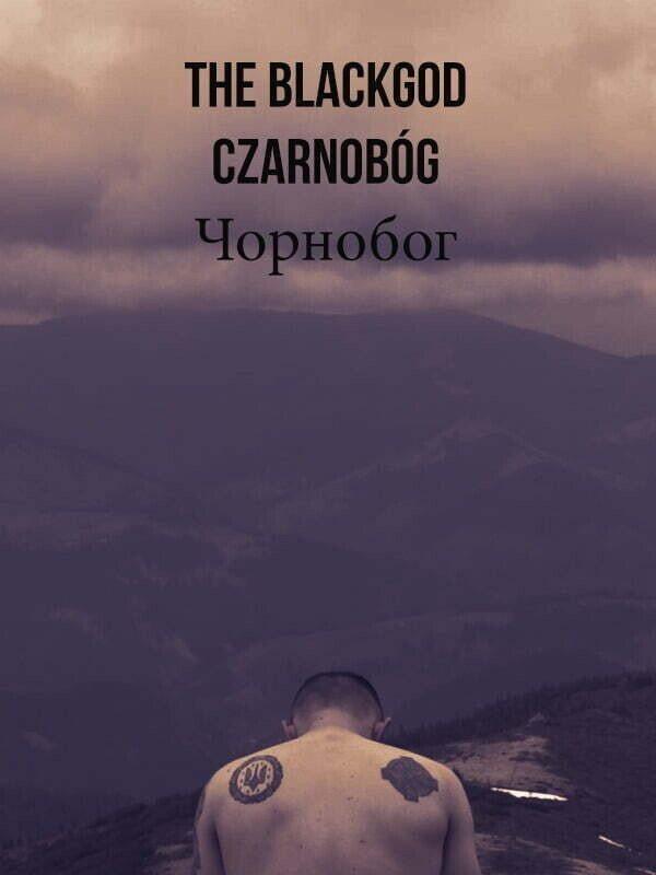 poster czarnobog 2