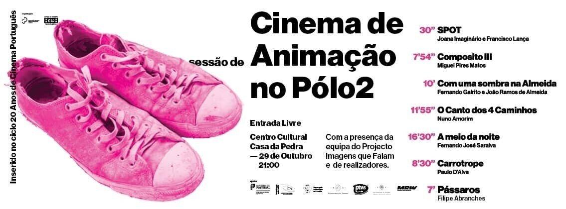 Cinema-ANimação-Polo-banner.jpg